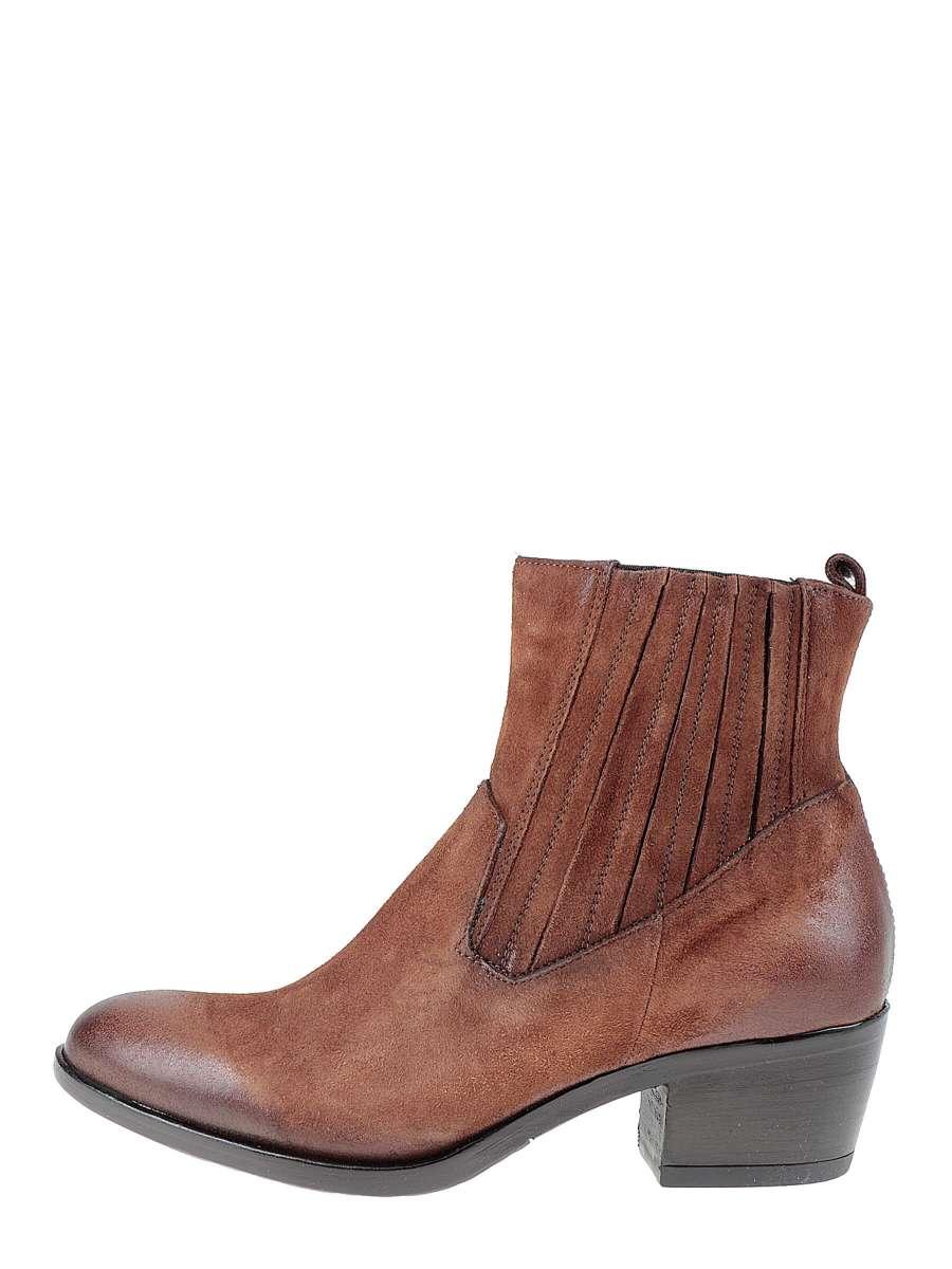 Boots terra